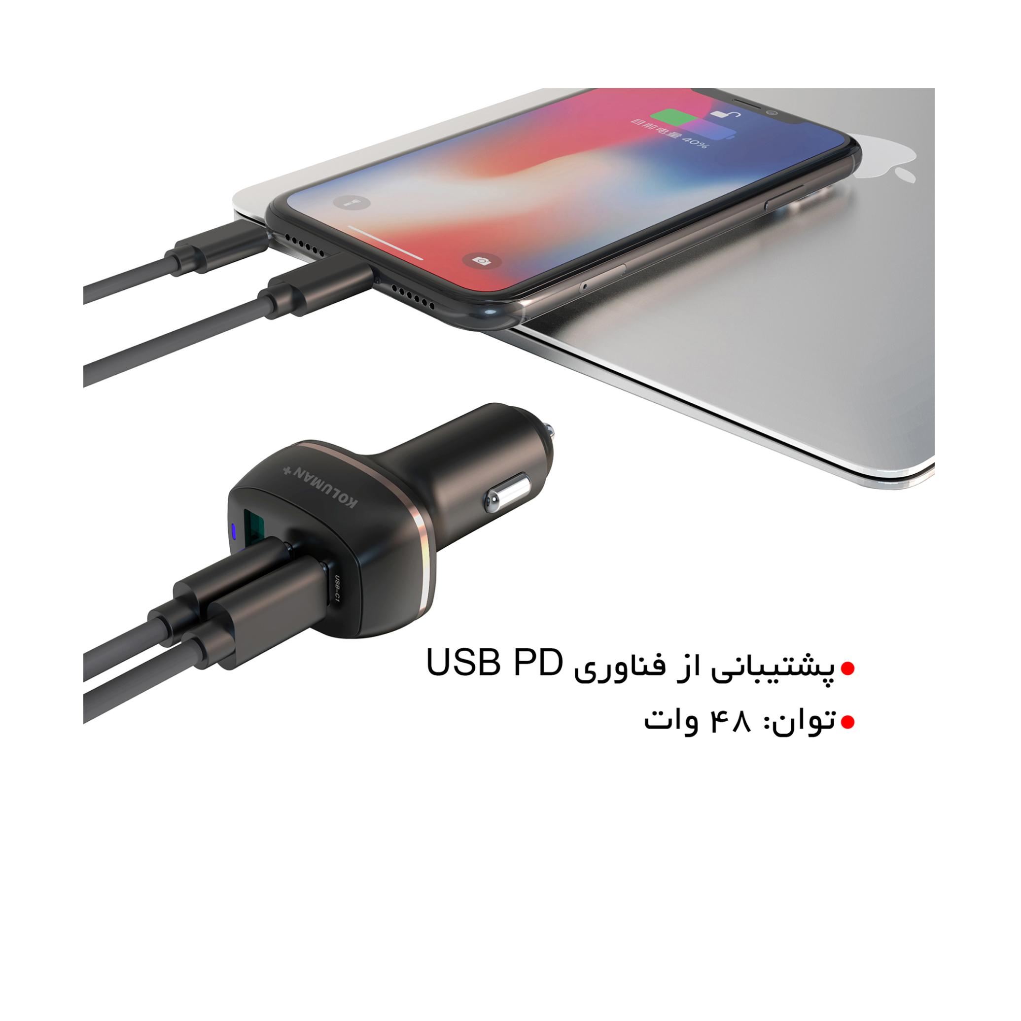 شارژر فندکی دارای یک پورت خروجی USB