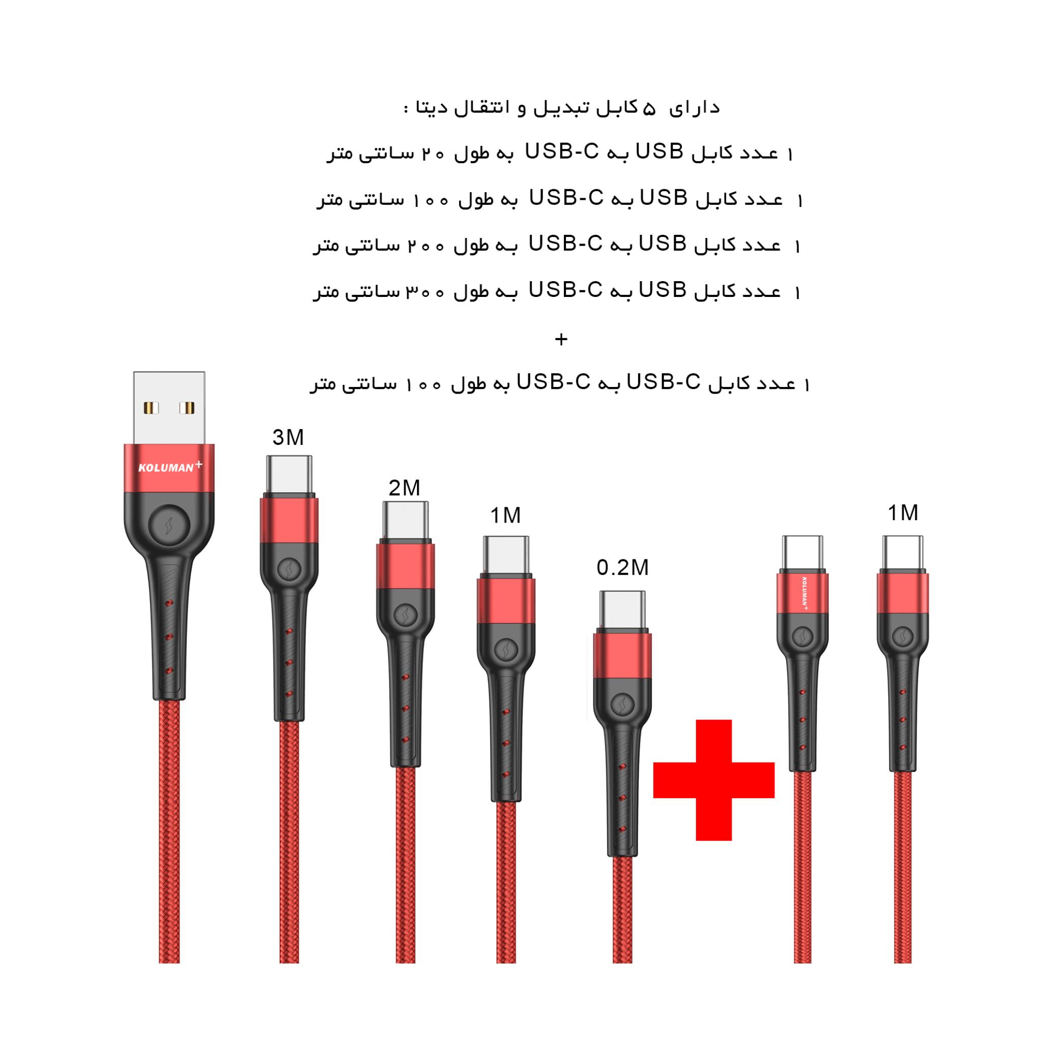 کابل تبدیل USB به Type_c